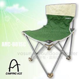 【野樂 CAMPING ACE】小鋼蛋休閒椅.迷你椅.兒童椅.野餐椅.露營椅.折疊椅.導演椅.耐摔鋼管加粗/綠 ARC-881SC
