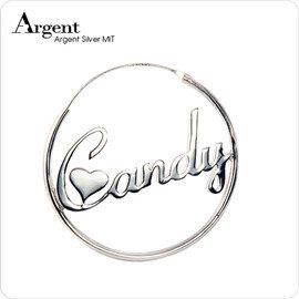 ~ SilverFly銀火蟲銀飾 ~客製化訂做耳環系列~英文名字~圓形~純銀無鑽版~名字耳