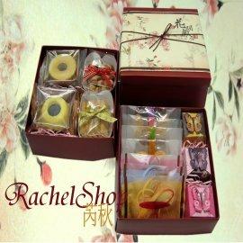 Rachel Shop芮秋菓子禮坊~花間敘西式雙層B款~訂婚 喜餅 結婚文定禮年節送禮