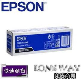 LINE ^~ EPSON S050286 黑色碳粉匣 ^( 機種 AcuLaser C4