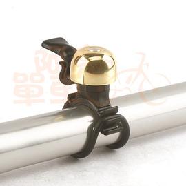 n 1 自行車迷你敲擊型鈴鐺 ,束帶束緊式,銅鈴~B20~721~
