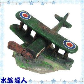 【水族達人】【裝飾品】水族先生Mr.Aqua《飾品-飛機.R-MR-012》造景裝飾