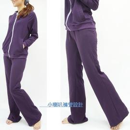 ALPASOL棉彈輕鬆小喇叭褲~共2色~深花灰 17 ~ 紫 95 ~休閒套裝 套裝 小喇