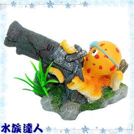 【水族達人】【裝飾品】水族先生Mr.Aqua《氣動飾品-章魚大炮.R-MR-003》造景裝飾 可吹出泡泡