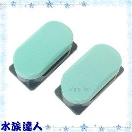 【水族達人】【清潔用品】水族先生Mr.Aqua《浮力刷(S) ˙QB-100 》浮力磁鐵刷 清潔魚缸超方便 !