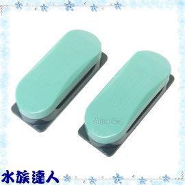 【水族達人】【清潔用品】水族先生Mr.Aqua《浮力刷(M) ˙QB-101 》浮力磁鐵刷 清潔魚缸超方便 !