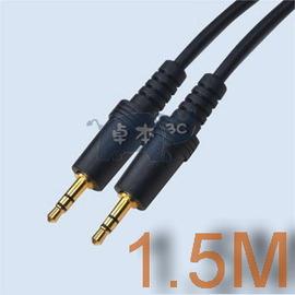 喇叭/音響/電腦/手機/MP3 3.5mm 公對公 立體聲 音頻線/對錄線/Aux線/音源線(1.5米/公尺) **金頭**  [JIM-00029]