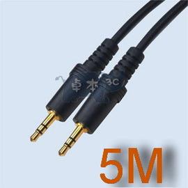 喇叭/音響/電腦/手機/MP3 3.5mm 公對公 立體聲 音頻線/對錄線/Aux線/延長線/音源線(5米/公尺)