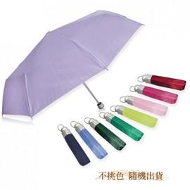 素色銀膠折傘 ^(55Y~0982~75A^)