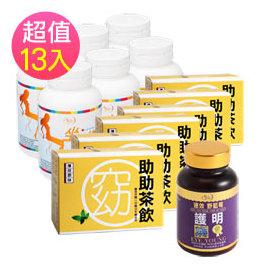 【亚山娜生技】坐即纤6瓶(90颗/1瓶) + 送助助茶6盒(20包/1盒)