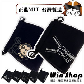【winshop】A1240MIT台灣製純棉平面口罩造型透氣口罩台南紡織HICOOL機能性布料乾爽舒適