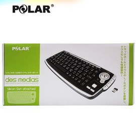 84053-Polar 2.4G無線軌跡球鍵盤 鍵盤滑鼠二合一 內附矽膠保護套
