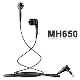 【出清特惠】SONYERICSSON MH650 Xperia Pro MK16i/Xperia Neo V MT11i/Xperia Arc S LT18i/Xperia Active ST17i原廠立體聲耳機