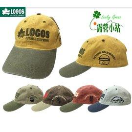 大林小草~日本LOGOS CAP 棒球帽 LGT 001