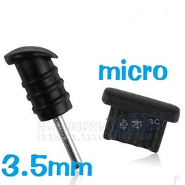 htc/samsung/nokia/motorola/LG/小米 micro usb孔+3.5mm耳機孔 防塵塞/耳機塞 (1組) 黑/白 [AFO-00012]