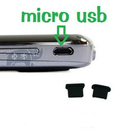 htc/samsung/nokia/motorola/LG/小米 micro usb孔 防塵塞  黑/白 [AFO-00013]