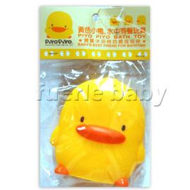 黃色小鴨水中玩具-單入