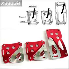 ^~00269709^~ XB_365 手排踏板 ^(紅色^) ^(缺貨^)
