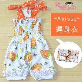 免 ~買窩~原單AMISSA品牌女童獨特 水果連身衣套裝~ 獨特不撞衫 款~水果印花細肩帶