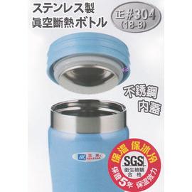 (新妙用)三光牌 妙用真空保溫杯500CC~上蓋不鏽鋼內蓋㊣保證台灣精品㊣保溫/保冰冷F-500ES(大) /妙用休閒杯/不鏽鋼真空保溫杯