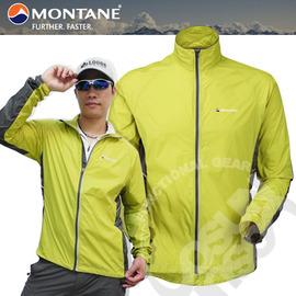 【英國 Montane】Featherlite Marathon Jacket 男款 羽量馬拉松風衣外套.附收納袋.排汗.透氣.吸濕.輕量/ 綠