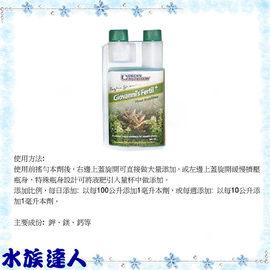 【水族達人】【水質處理劑】營養大師ON《大師級水草液肥.125ml.N110》富含鉀、鎂、鈣