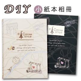 三瑩 SPA~127 CONCISE STYLE DIY 布標小紙本相冊