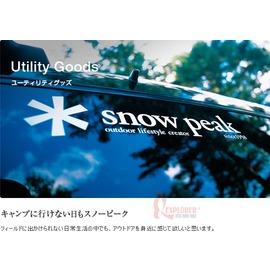 NV-004日本Snow Peak原廠汽車貼紙(大) 大型汽車貼紙!