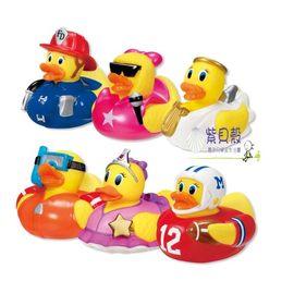 【紫貝殼】『CA45』Munchkin 感溫造型洗澡鴨/洗澡玩具Hot (單入)【店面經營/可預約看貨】