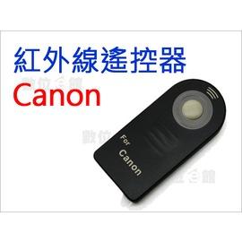 ~ e館~Canon 紅外線遙控器 無線遙控器 副廠 5DII 5D2 7D 450D 5