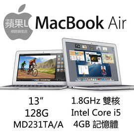 Apple MacBook Air 11.6吋MD231TA/A (i5/4G/128SSD)
