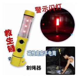 (超值2入)多功能5合一交通指揮棒~閃爍警示燈+緊急逃生錘+割帶器+手電筒+帶強磁!!緊急好用!防災求生工具!汽車必備!