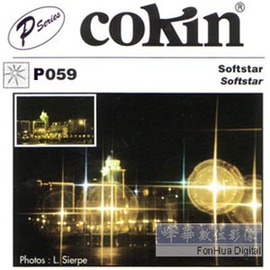 Cokin P059 十字柔焦鏡 星芒濾鏡 星光 柔焦鏡