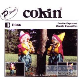 Cokin P346 重複曝光半邊濾鏡 左右折射鏡