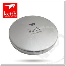 KEITH 100%純鈦 300ml 雙層杯專用杯蓋(平滑型)/保溫.防塵(登山 露營 旅遊非 Snow Peak)(原KS-812F)_ K0003