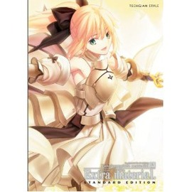 Fate complete material vol.04 Extra material.