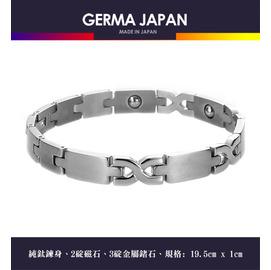 GERMA JAPAN~天皇~X~金屬鍺3碇 磁石2碇純鈦手鍊 T0011