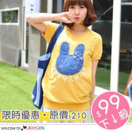 【HH婦幼館】韓版春夏孕婦裝 可愛兔子黃色孕婦短袖棉T