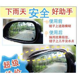 (超值4片入/2組)汽車後照鏡遮雨檔片 ◇/倒車鏡反光鏡遮雨片汽車後照鏡遮雨片檔雨片