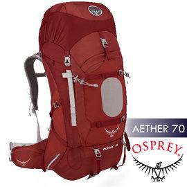 【美國 OSPREY】新款 Aether 70L 專業級 輕量健行登山背包(鋁合金支架/附背包套/緊急哨/登山杖扣)自助旅行.出國打工旅遊_阿羅紅 R