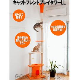 下殺~ Marukan貓樂園跳台系列~CT~184~五階式頂天立地式