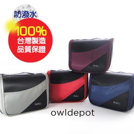 旅行好物─盥洗物品收納包~G003~0098~