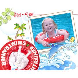 德國Swimtrainer Classic 學習游泳圈 3個月-4歲(6~18kg)【HH婦幼館】