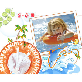 HH婦幼館~*德國Swimtrainer Classic 學習游泳圈2-6歲(15~30kg)