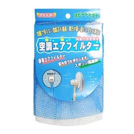 電風扇靜電防塵過濾網-適用16~18吋