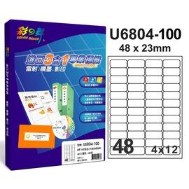 3合1 標籤 4×12圓角 ^(48×23mm^)│100張 盒 U6804~100
