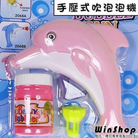 【winshop】B1269 卡通動物造型手壓泡泡槍(附小瓶泡泡水)/兒童玩具按壓吹泡泡機,裝彩色泡泡水,可吹出彩色泡泡喔!