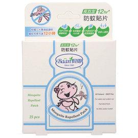 Baan貝恩-長效型防蚊貼片25片