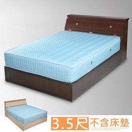 ~Homelike~艾莉床台組~單人3.5尺 二色   床架 房間組 雙人加大 床墊