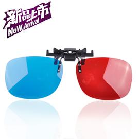 3d眼鏡立體電影 專用樹脂 近視眼鏡/立體眼鏡掛夾/夾具 (紅藍)